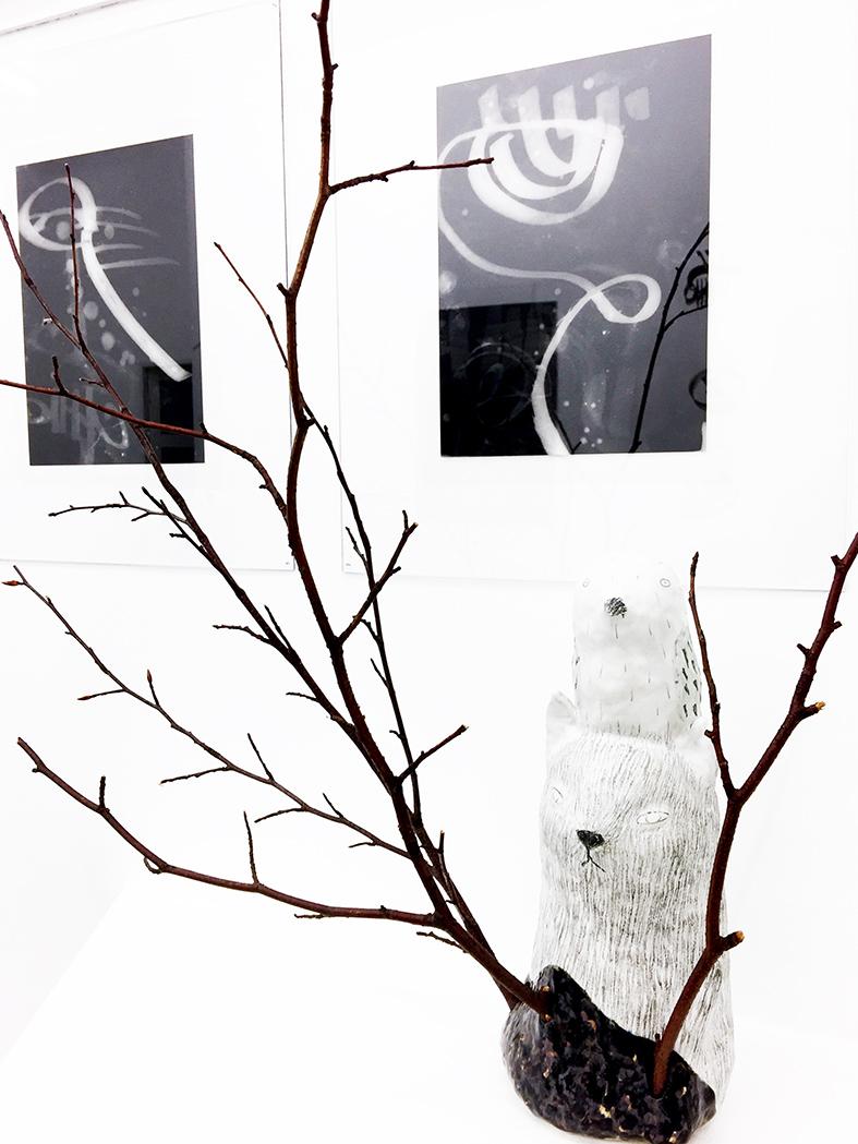 Exposition noir et blanc