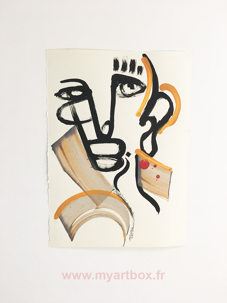 Participative artwork 2